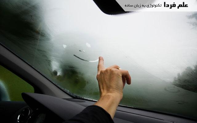 شیشه ماشین ضد بخار