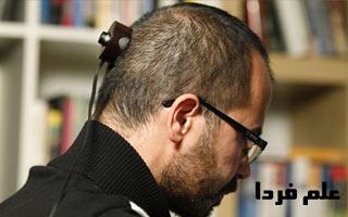 دوربین Wafaa Bilal