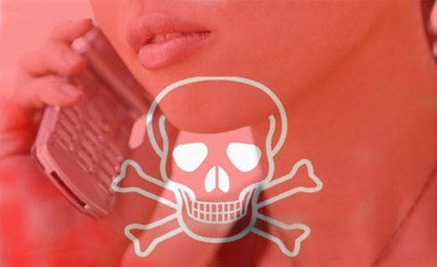 گوشی خطرناک