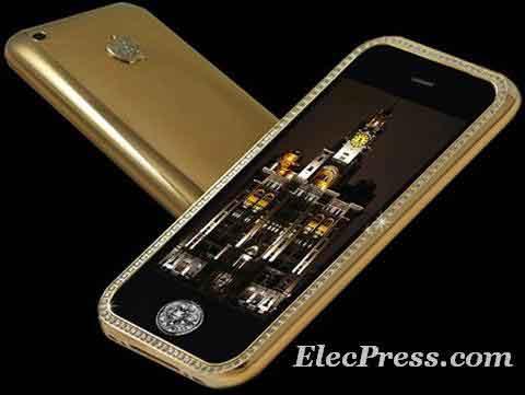 گوشی موبایل از طلا