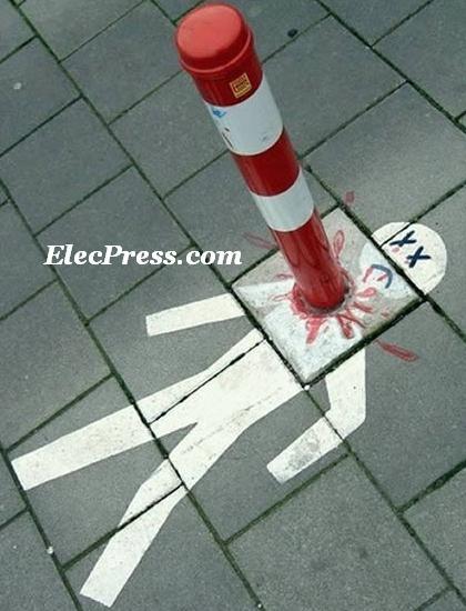 جسد مرده در خیابان
