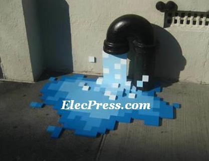 شیر آب