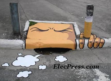 سیگار کشیدن در محیط عمومی