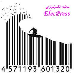 surfer-barcode