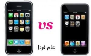 مقایسه تمام نسل های iphone با ipod touch