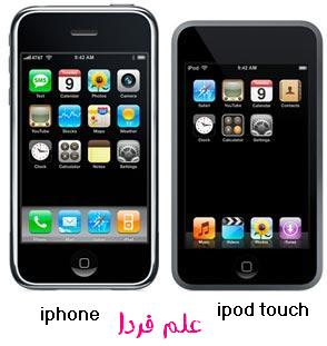 مقایسه آیفون با آیپاد