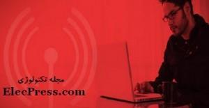 معرفی 3 نوع تهدید در شبکه وای فای عمومی