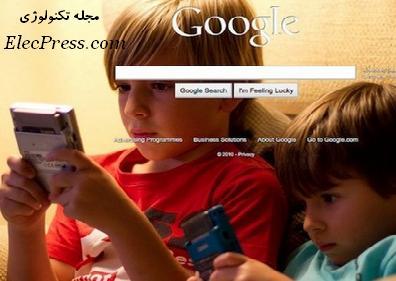 تغيير عملكرد حافظه با گوگل