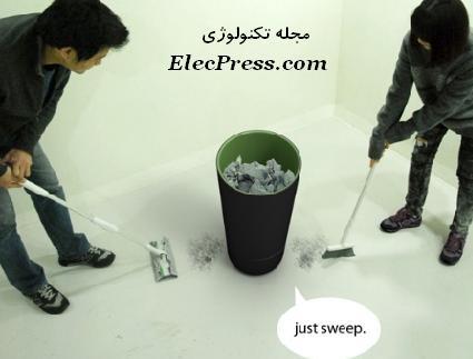 سطل آشغال هوشمند