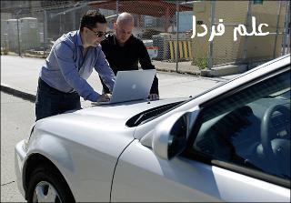 هک سیستم ضد سرقت اتومبیل