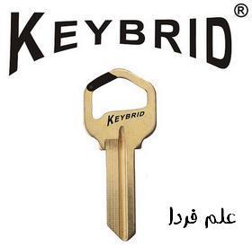 کلیدهای مخصوص جا کلیدی