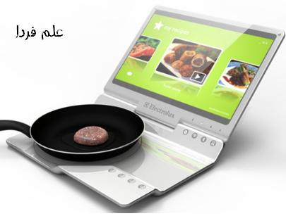 kitchen laptop