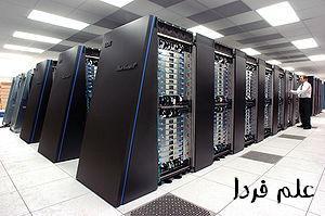 ابر کامپیوتر ها Super Computer