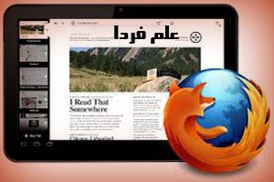 دانلود فایرفاکس برای تبلت های اندرویدی