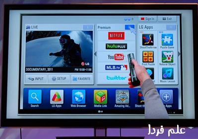 کنترل تلویزیون هوشمند
