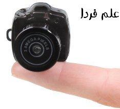 كوچكترين دوربين جهان