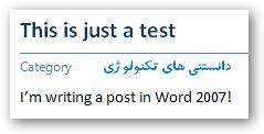 write a post in word