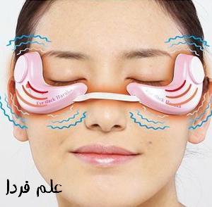 رفع سیاهی زیر چشم
