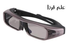 عینک تلویزیون 3 بعدی