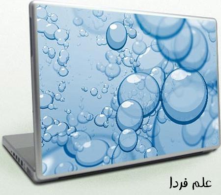 حبابهای آبی