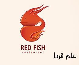 طراحی لوگو با ماهی
