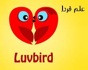 طراحی لوگو با پرنده