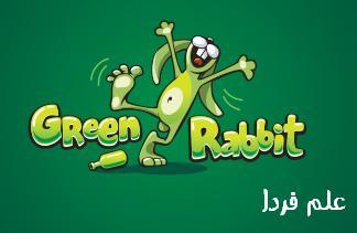 طراحی لوگو با خرگوش
