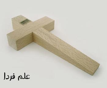 نماد صلیب