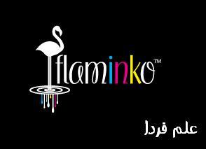 طراحی لوگو با فلامینگو