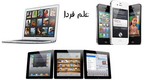 5 گجت جايگزين محصولات گران اپل