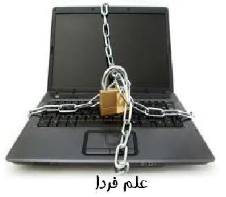 قفل لپ تاپ