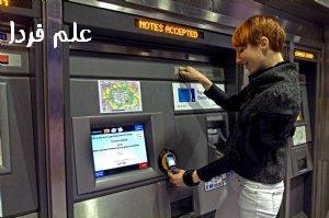 بلیط الکترونیکی مترو