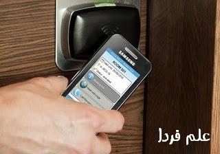 قفل ضد سرقت با ان اف سی