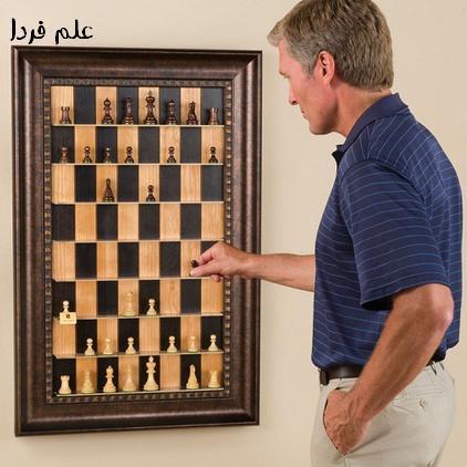 شطرنج عمودی