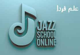 طراحی لوگو با نت موسیقی