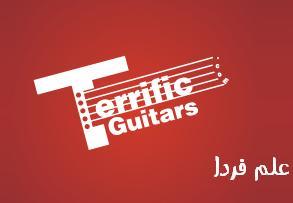 طراحی لوگو با گیتار