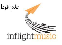 طراحی لوگو با آلات موسیقی