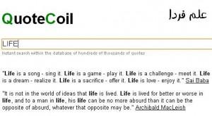 معرفی سایت QuoteCoil ؛ موتور جستجوی نقل قول به زبان انگلیسی