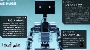 ساخت ربات با سامسونگ گلکسی اس و گلکسی تب 10.1