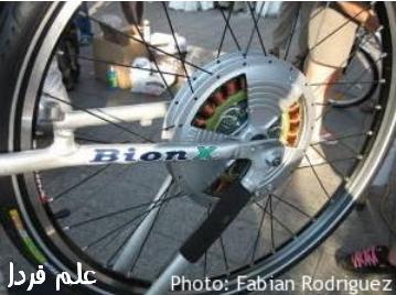موتور دوچرخه الكتريكي