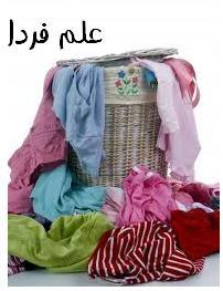 شستن لباسهاي كثيف