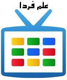 تلويزيون هوشمند گوگلي LG