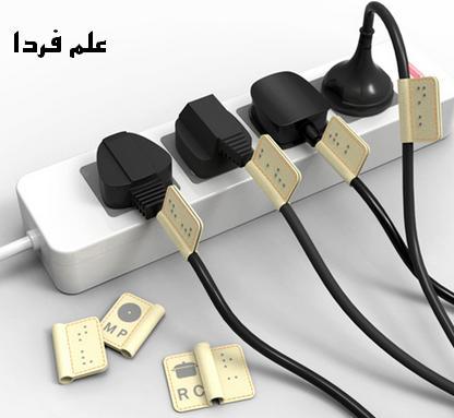 شناسه برای پریز برق