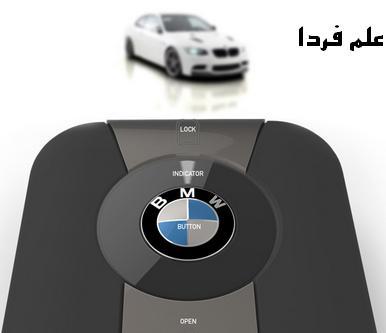 ردياب سيگنال BMW