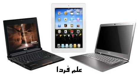 ultrabook vs tablet vs netbook
