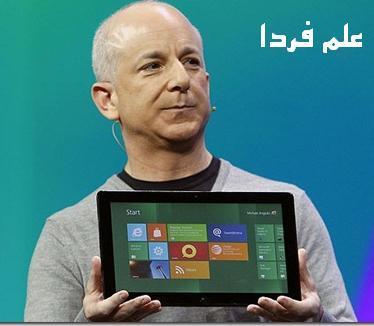 تبلت با ویندوز 8