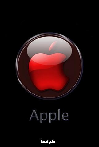 والپیپر لوگوی اپل