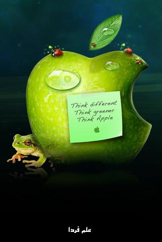 والپيپر لوگوي اپل