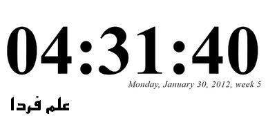 ساعت چنده