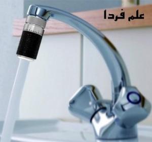 شیر آب هوشمند با تایمر برای جلوگیری از مصرف بی رویه آب